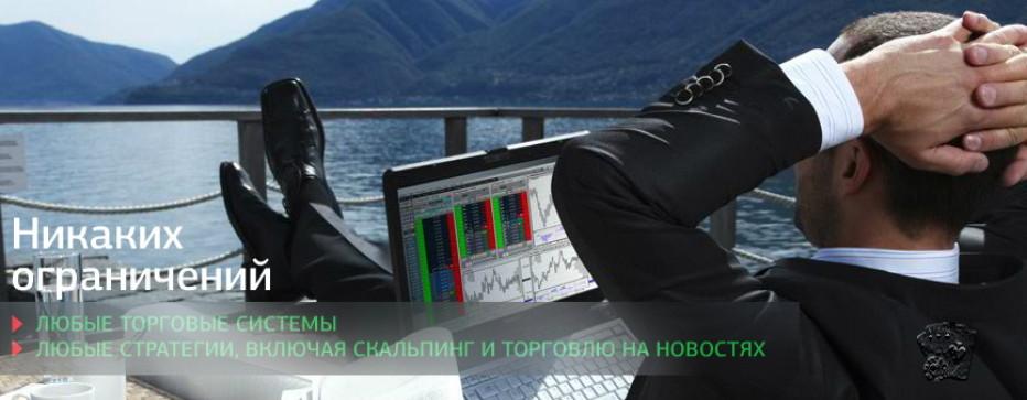 Бездепозитный форекс бонус 8 долларов от брокера NordFX