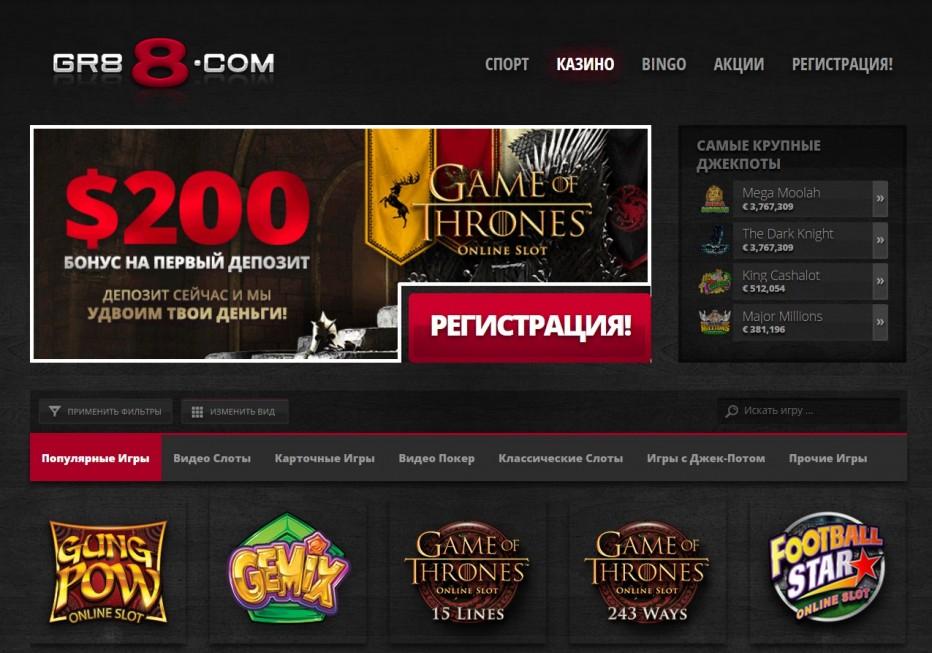 Все бездепозитные бонусы онлайн казино