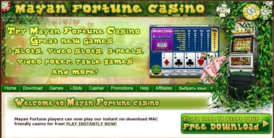 Бонус без депозита 14$ от Mayan Fortune Casino