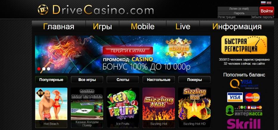 промокоды казино бездепозитные