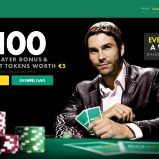 5 бесплатных токена Bet365 Poker