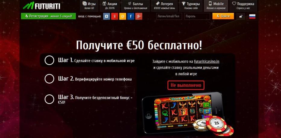 spisok-kazino-dayushie-bezdepozitnie-bonusi-s-vivodom