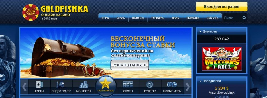 Poker играть online игра texas holdem unblocked