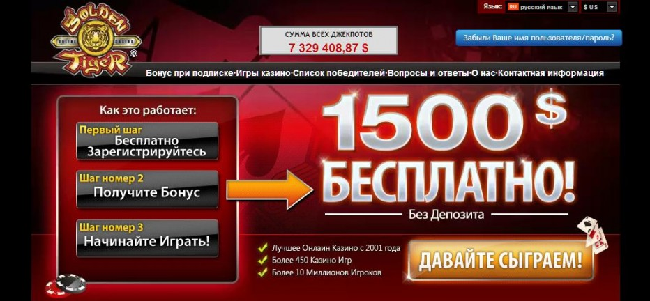 Free Play 1500$ Golden Tiger Casino