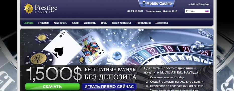 Free Play 1500$ Prestige Casino