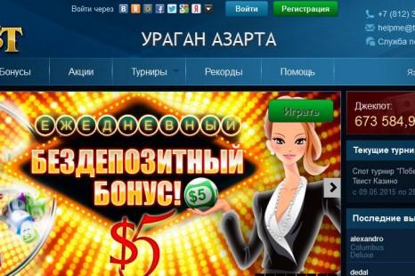Официальный Сайт Bingo Boom 172
