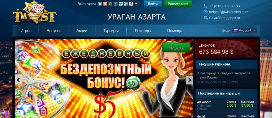 Бездеп бонус для игры в казино шаблон сайта в стиле казино