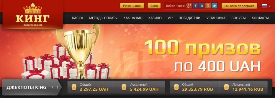 Бездепозитный бонус 20$ Slotoking Casino