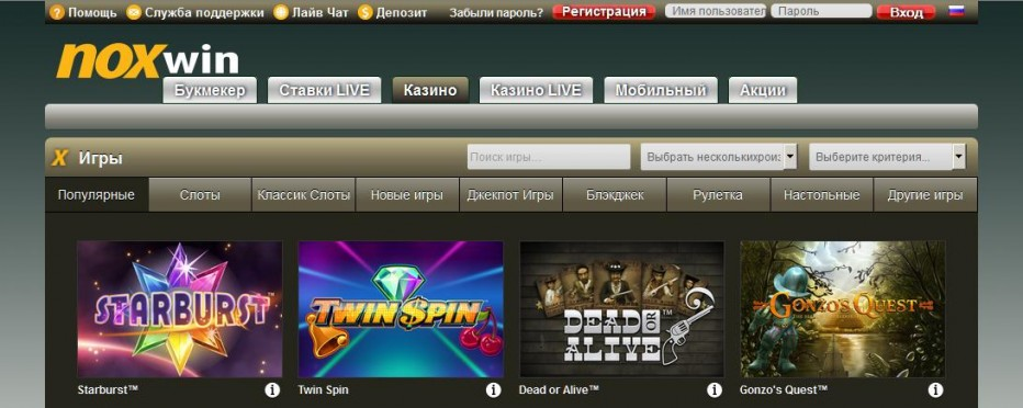 15 Бесплатных вращений Noxwin Casino
