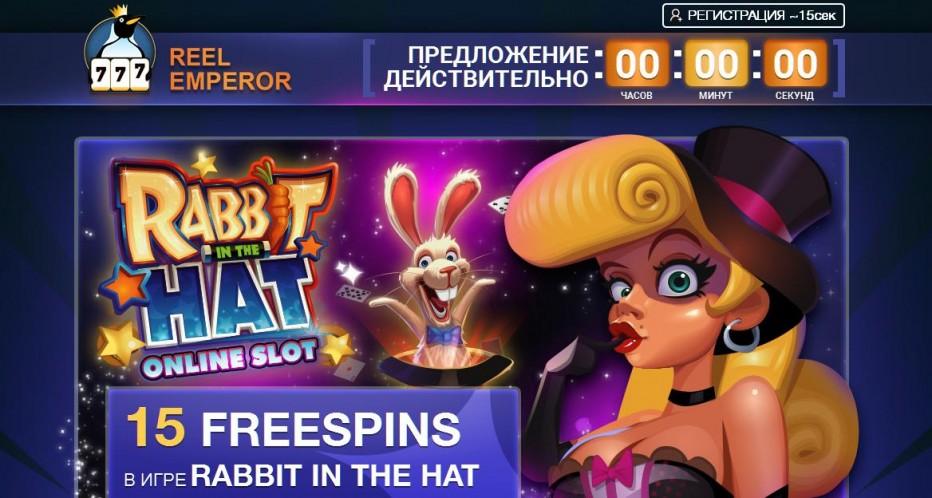 Бездепозитный форекс бонус рубли