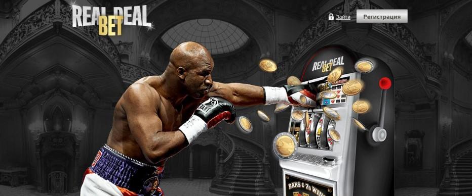50 бесплатных вращений Real Deal Bet Casino
