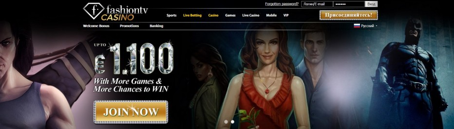 FashionTV Casino 10$ за регистрацию