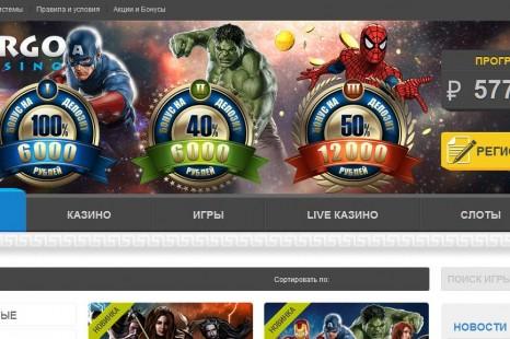 Каталог Игровых Сайтов Казино