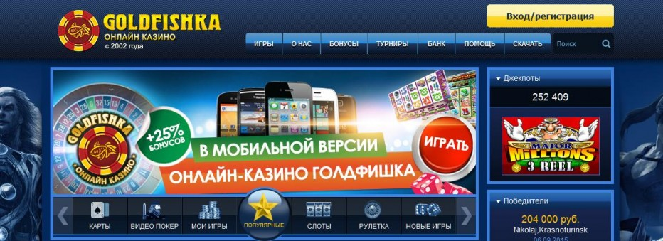 Отзывы play fortuna casino code