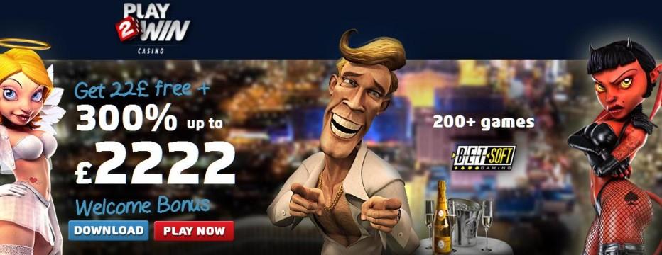 Бездепозитный бонус $10 Play2Win Casino