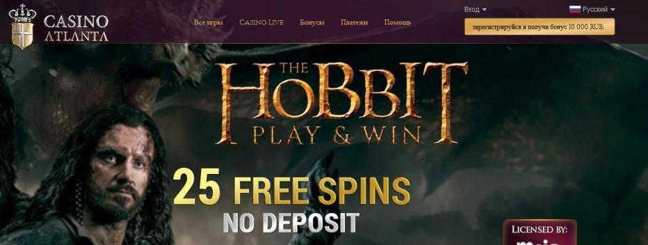 25 Бесплатных вращений Atlanta Casino