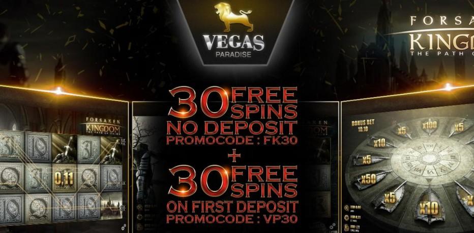 30 бесплатных вращений Vegas Paradise Casino