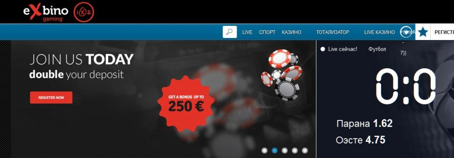 Бездепозитный бонус €5 Exbino Gaming Casino