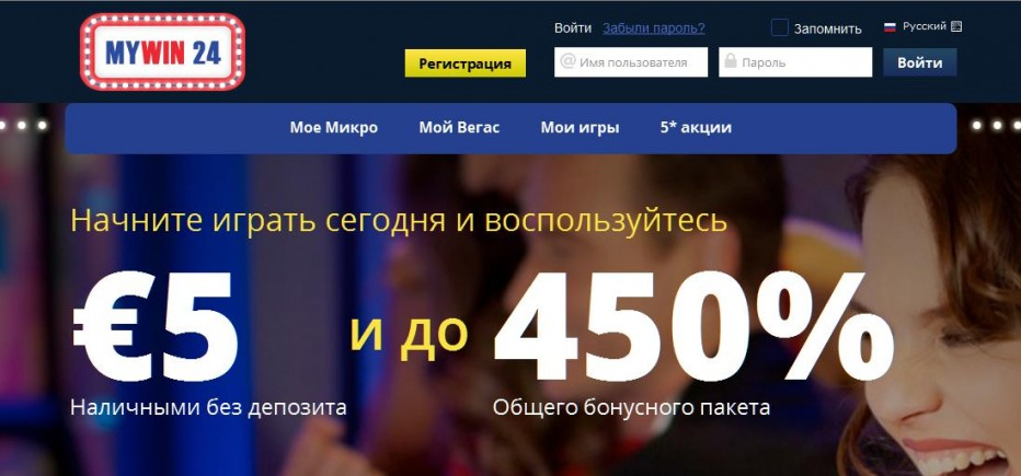 Бездепозитный бонус €10 MyWin24 Casino
