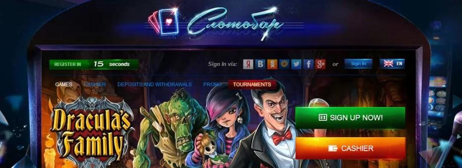 10 бесплатных вращений Slotobar Casino
