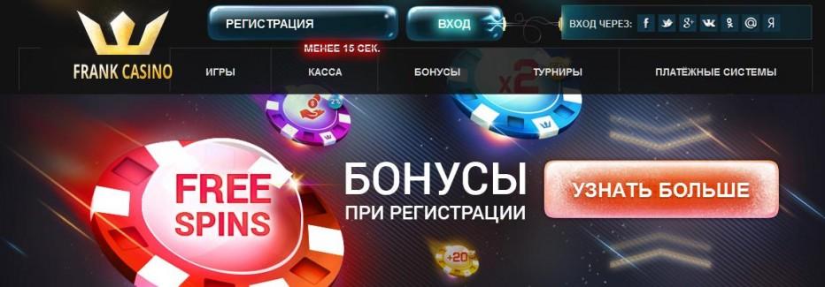 Первая ставка в покере (казино), 4 буквы, сканворд