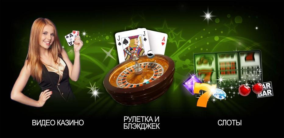 FreePlay бонус 40$ на депозит 888 Casino