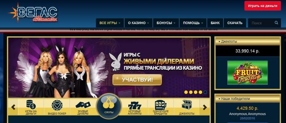 50 бесплатных вращений Vegas Avtomati Casino