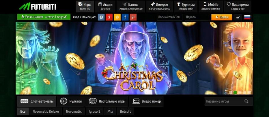 50 бесплатных вращений Futuriti Casino