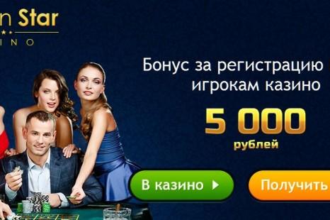 kazino-playtech-bezdepozitniy-bonus