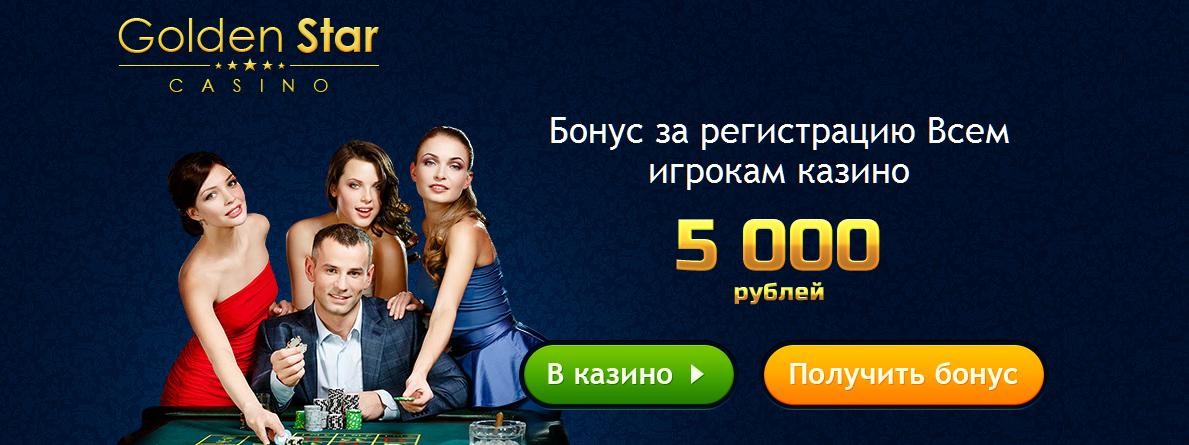Pokerstars на android на реальные pokerstars.pt