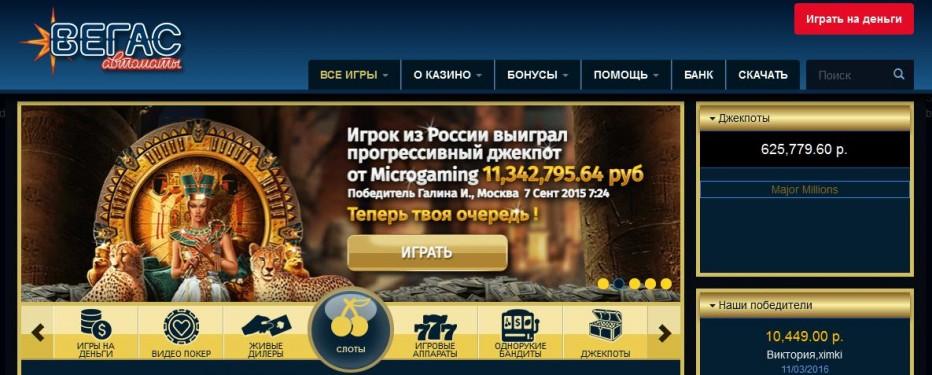 официальный сайт казино с выводом выигрыша от 100 рублей