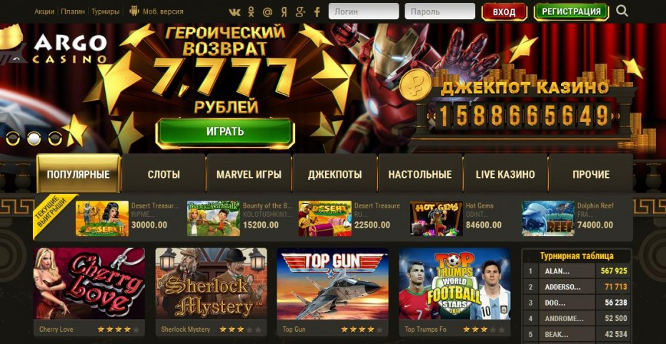 Лучшие онлайн казино 2017  Обзоры бонусы отзывы игроков