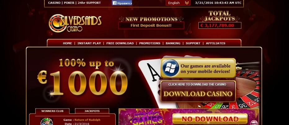 самый большой бездепозитный бонус казино