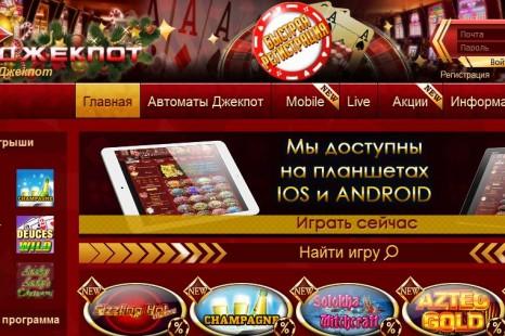 Слот Хаус казино (SlotHaus) - обзор, отзывы, регистрация, играть