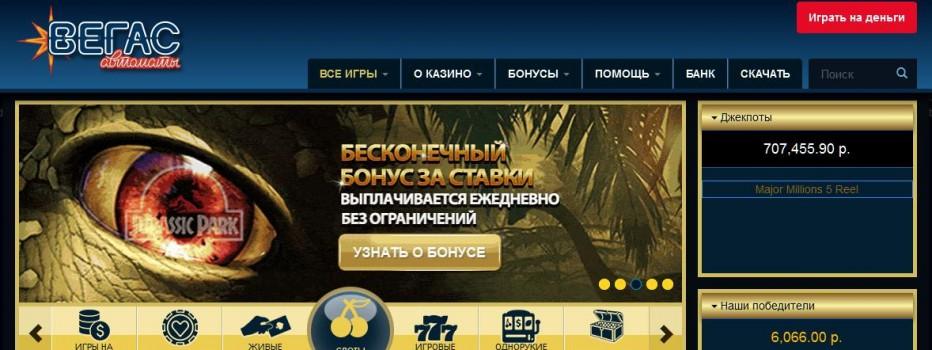 15 бесплатных вращений Vegas Avtomati Casino