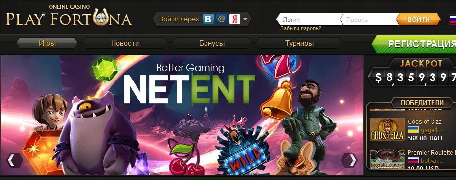 5 бесплатных вращений PlayFortuna casino