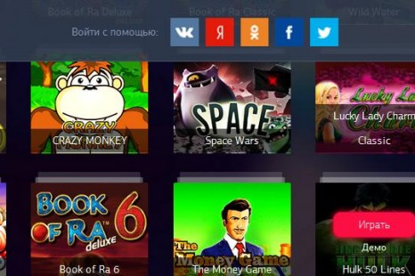 Прикольные Игры 2016 За Регистрацию Бездепозитные Бонусы Онлайн