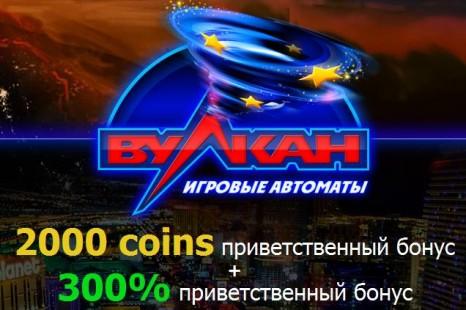 casino x бездепозитный бонус game