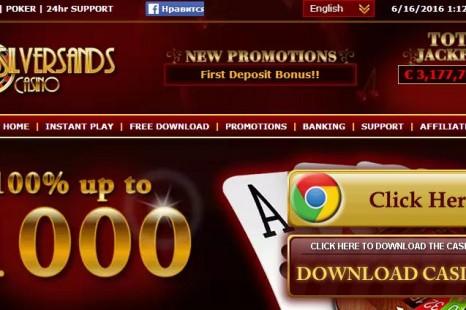 50 бесплатных вращений Silver Sands Casino