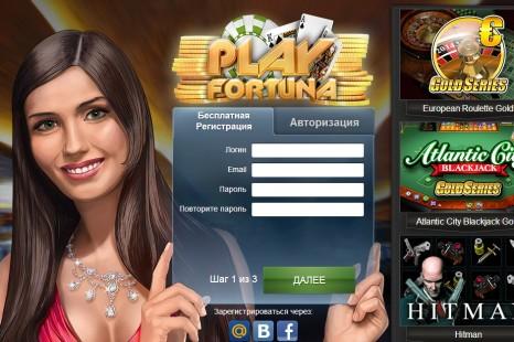 30 бесплатных вращений PlayFortuna Casino