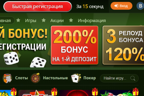 Бездепозитный бонус 300 RUB IK Million Casino