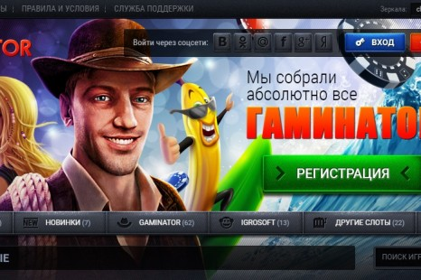 Бездепозитный бонус 200 RUB Club Gaminator