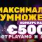 50 бесплатных вращений Playamo Casino