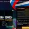 Бездепозитный бонус €5/250 RUB Energy Casino