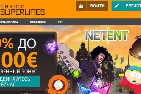 30 бесплатных вращений Superlines Casino